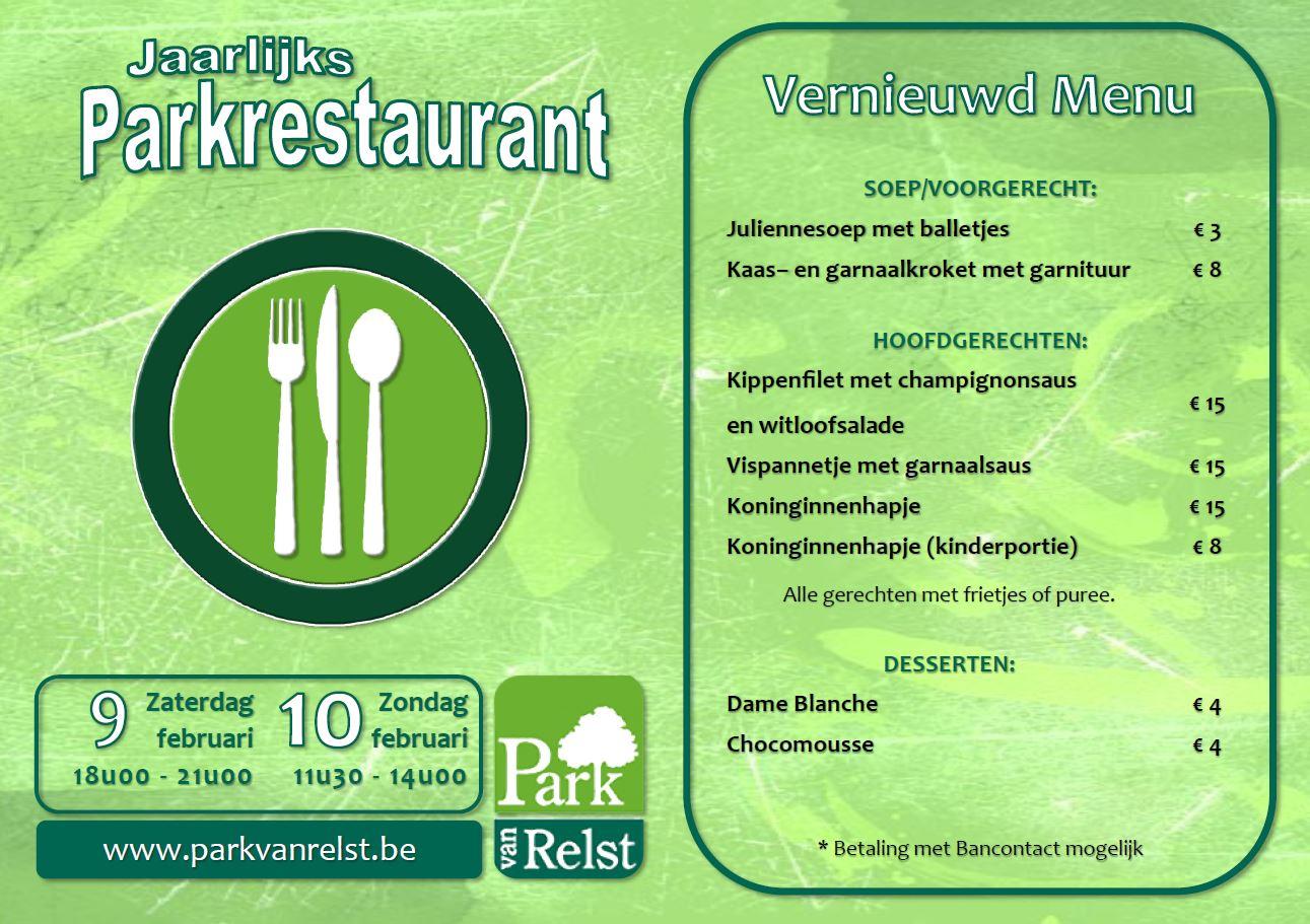 Parkrestaurant 2019 site